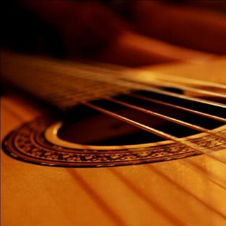 Clases guitarra GRATIS